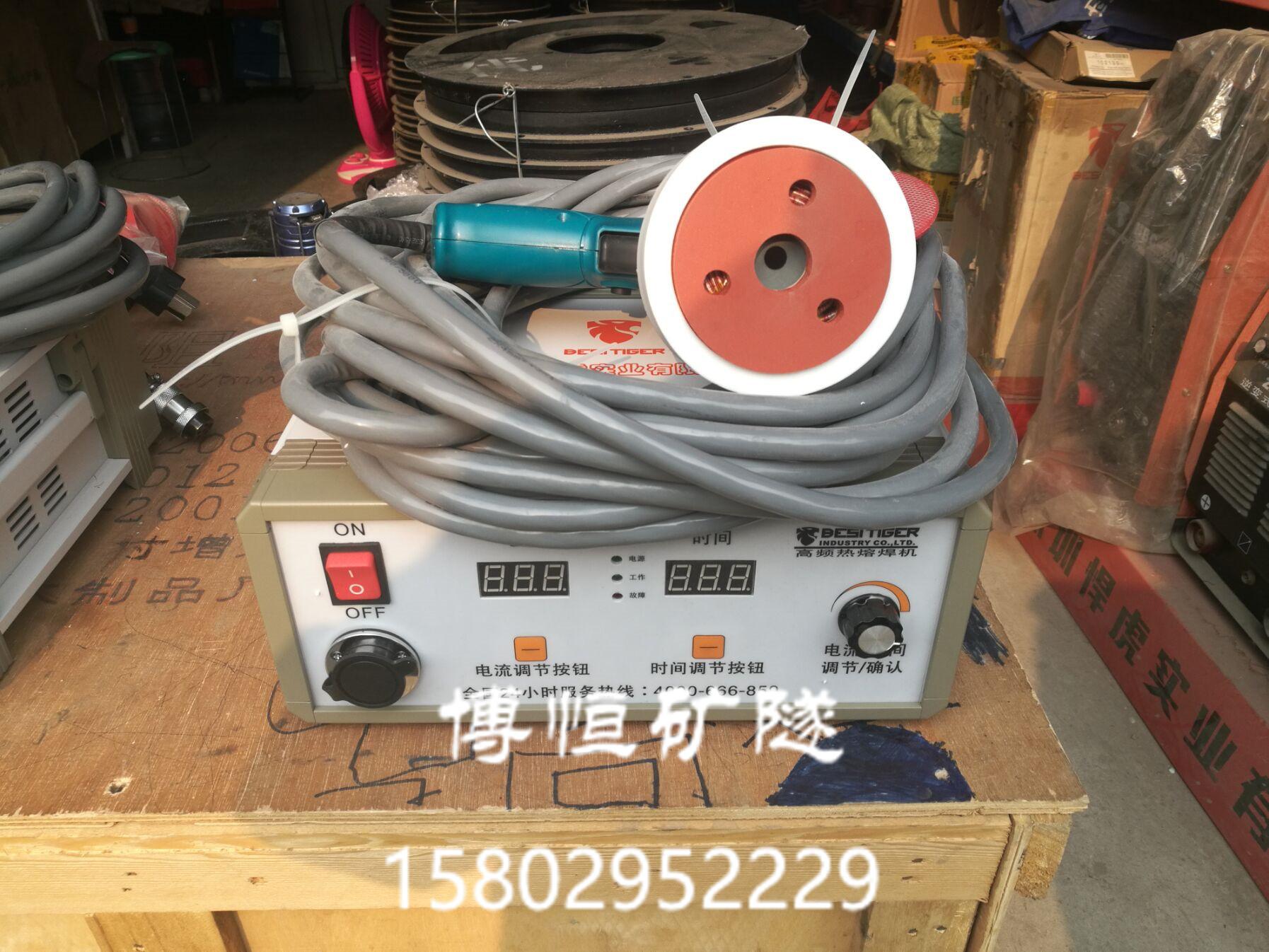 防水板高频热熔焊机