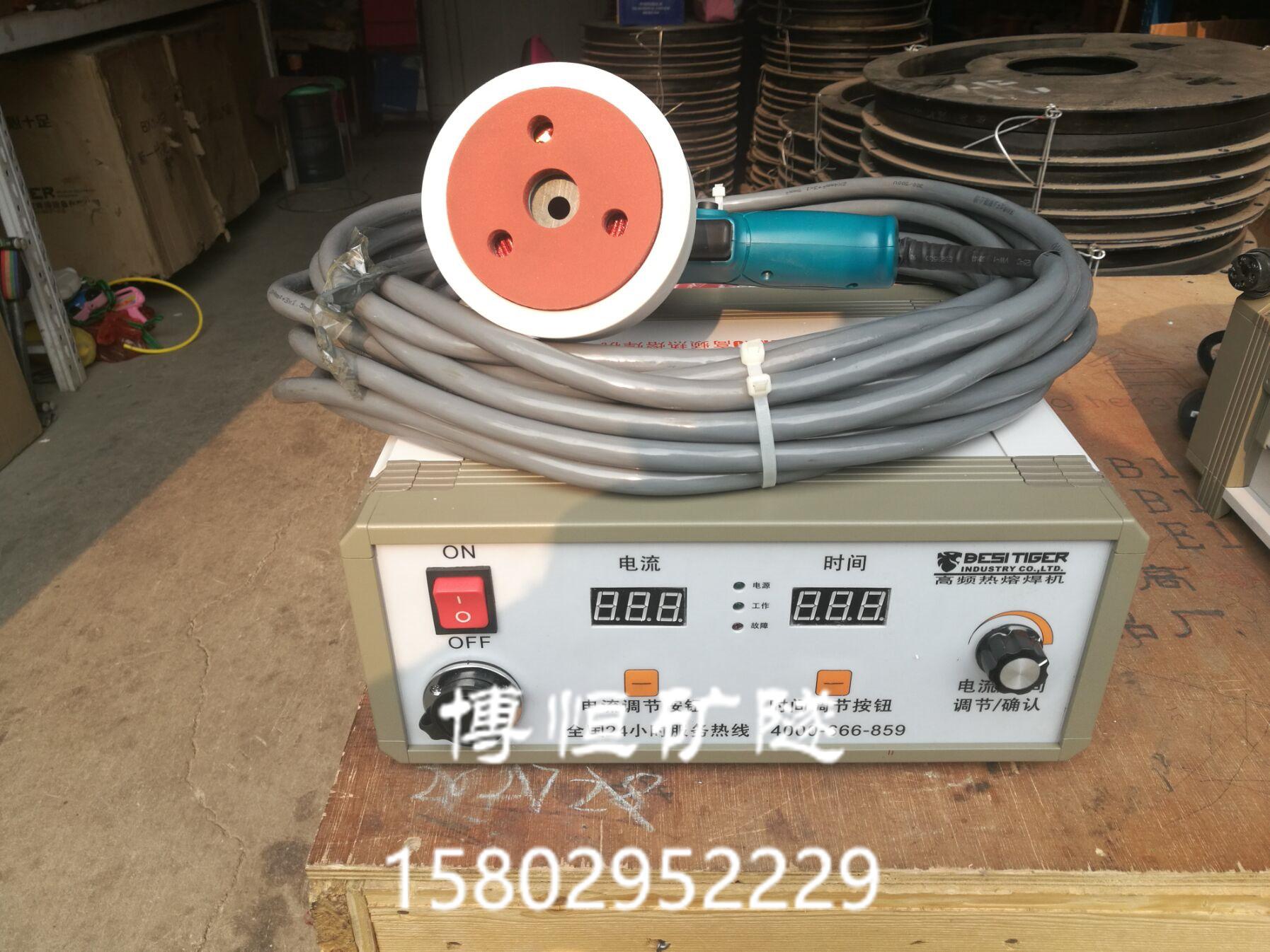 西安防水板高频热熔焊机