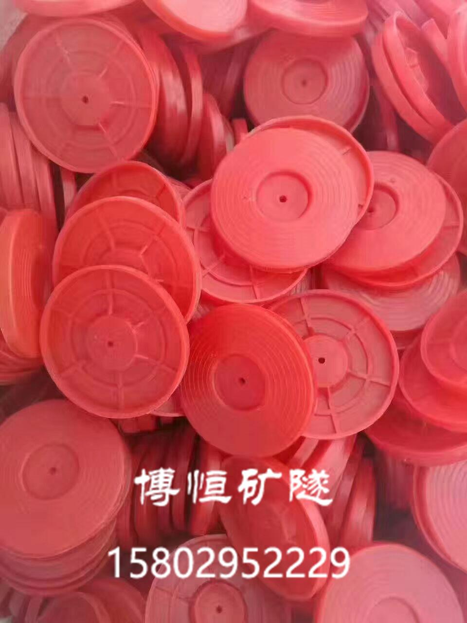 西安塑料垫块