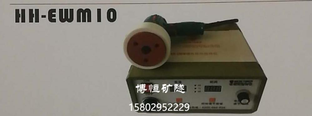 陕西陕西防水板磁力焊机