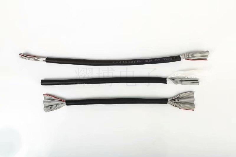 20267无编织屏蔽排线