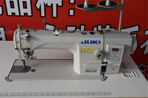 Computer sewing machine