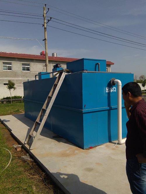 六盘水污水处理设备