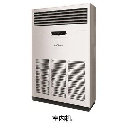 轻商专用中央空调