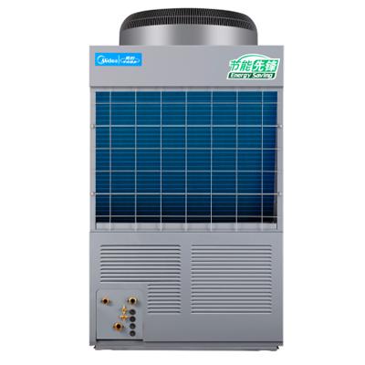 石家庄空气能热水器厂家