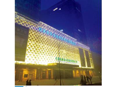 中储广场中央空调安装