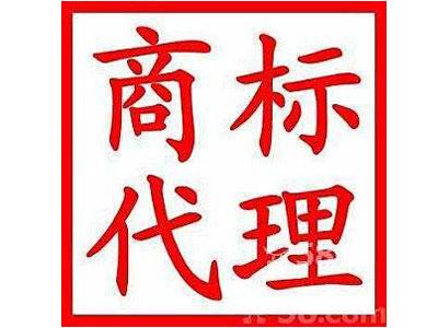石家庄商标注册代理公司