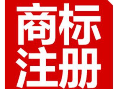 河北商標代理