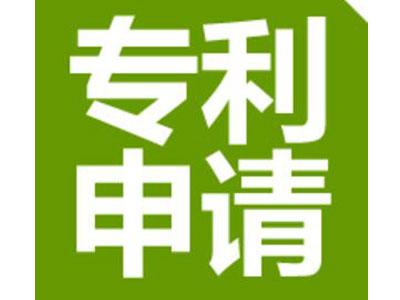 石家庄AG8|官网申请代理