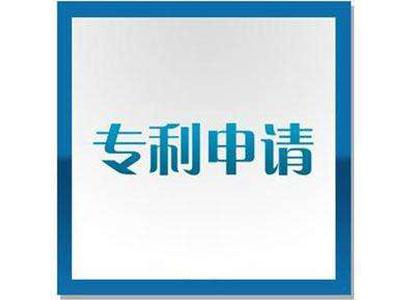 石家莊專利申請代理公司