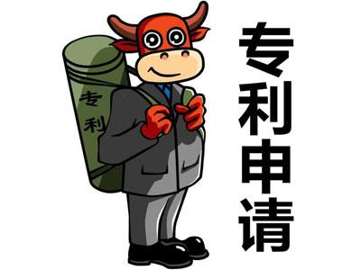 石家庄专利申请公司