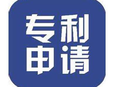 石家莊專利申請機構