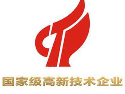沛_��高新企业认证公司