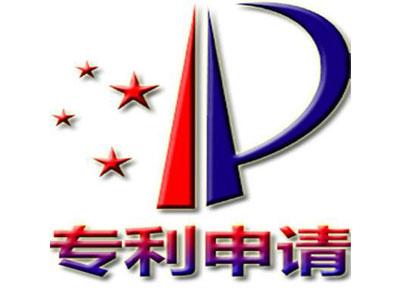 河北專利申請公司