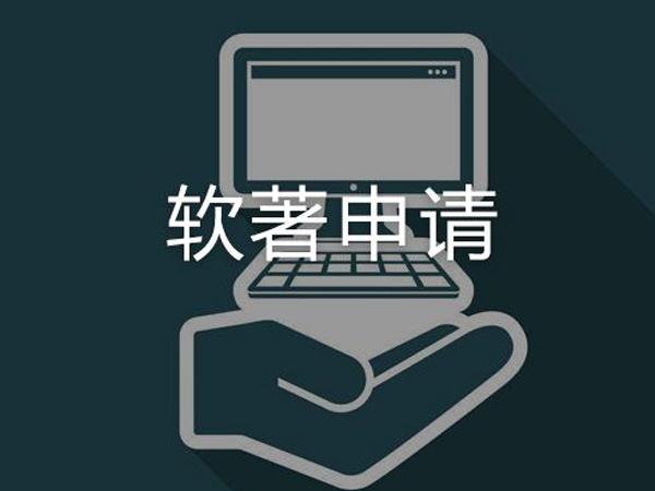 矛_��庄��Y著代�? width=