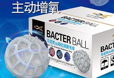3D硝化细菌毛球
