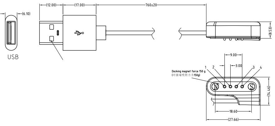 磁吸充电线规格书