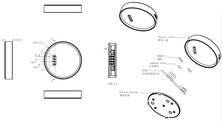 磁吸充电底座式