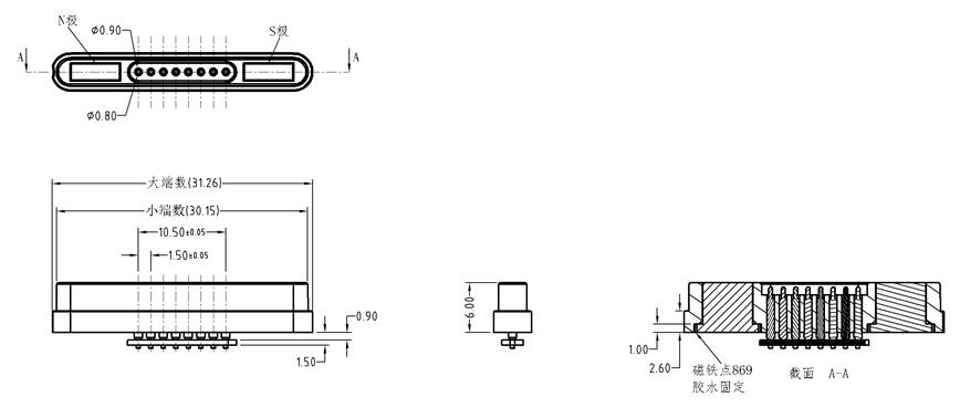 磁吸连接器尺寸