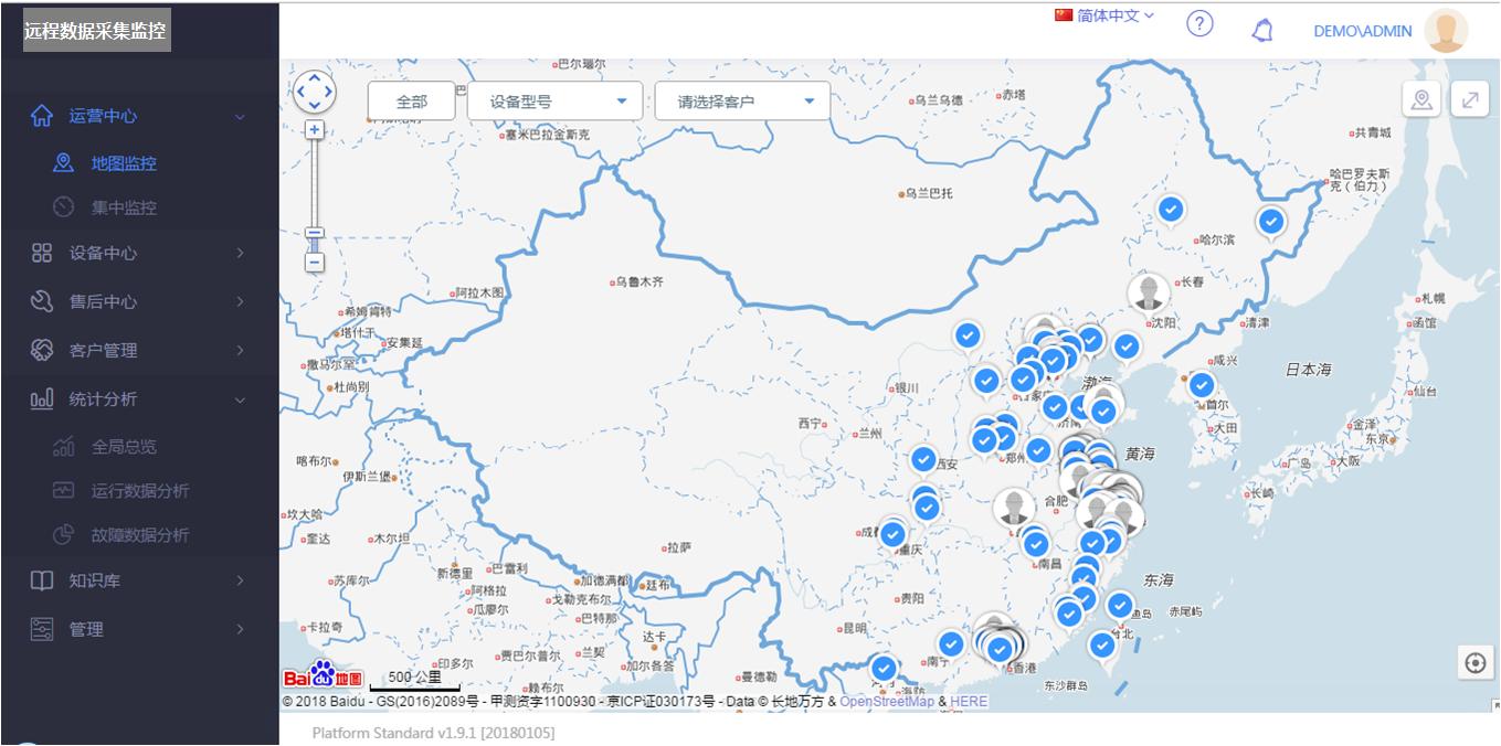 重庆远程数据采集