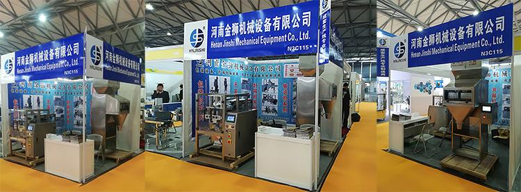 半自动称量机在上海展会