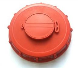 塑料桶盖塑件