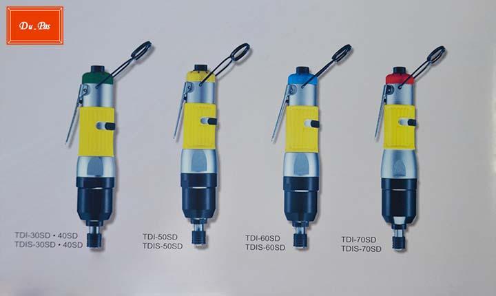 非自动断气式油压脉冲工具
