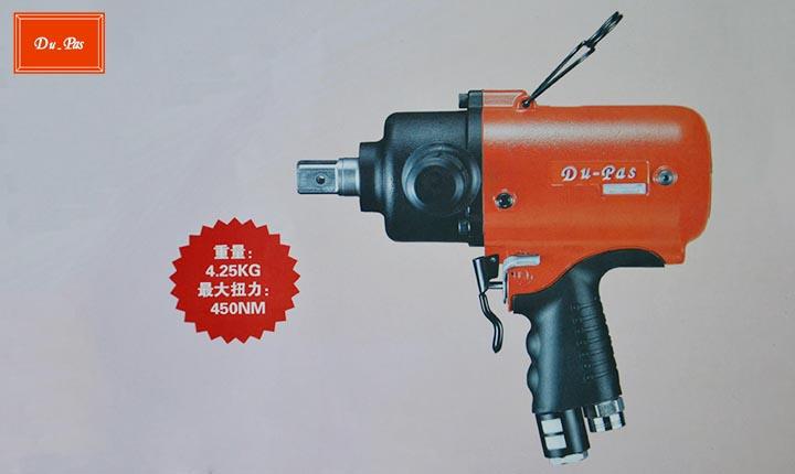 油压脉冲定扭工具