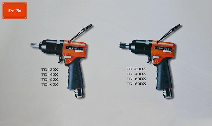 油压脉冲气动扳手