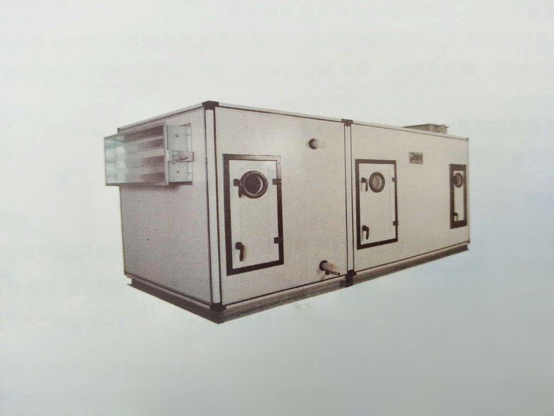 组合空调机组