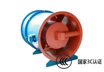 淮安通风设备生产厂家