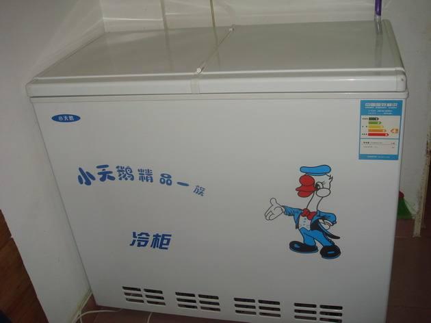 襄阳冰柜维修