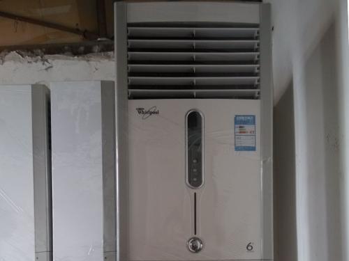 襄阳志高空调维修中心