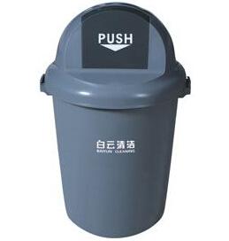 110L塑料垃圾桶