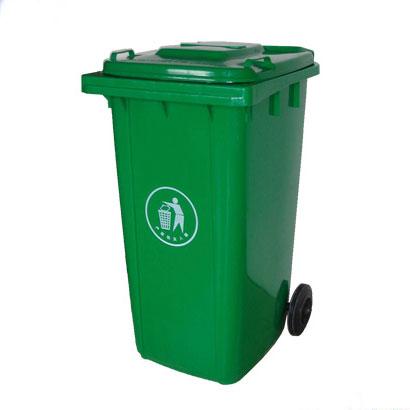 120L 塑料垃圾桶