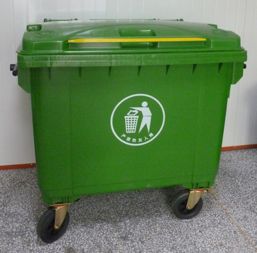 660L塑料垃圾桶