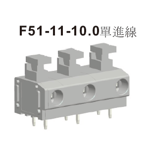 F51-11-10.0单进线