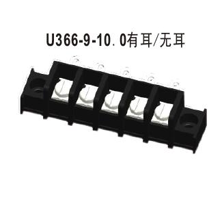 U366-9-10.0有耳(无耳)