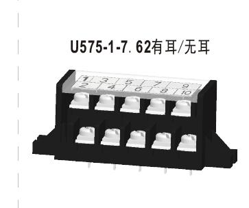 U575-1-7.62有耳(无耳)