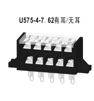U575-4-7.62有耳(无耳)