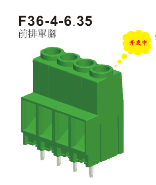 F36-4-6.35前排单脚