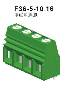 F36-5-10.16单重单排脚