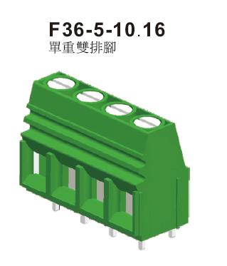 F36-5-10.16单重双排脚