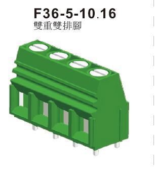 F36-5-10.16双重双排脚