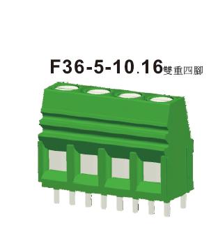 F36-5-10.16双重四脚