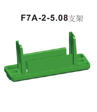 F7A-2-5.08