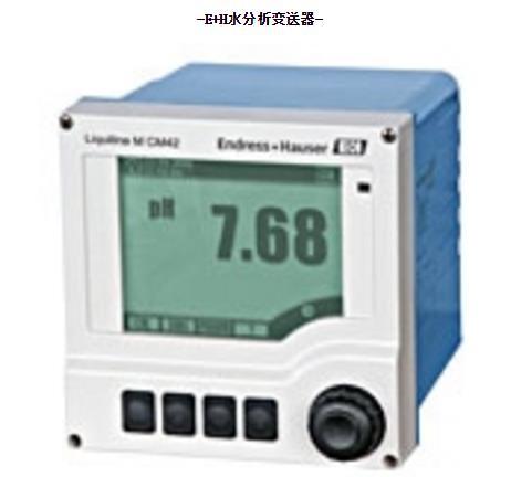E+H水分析变送器