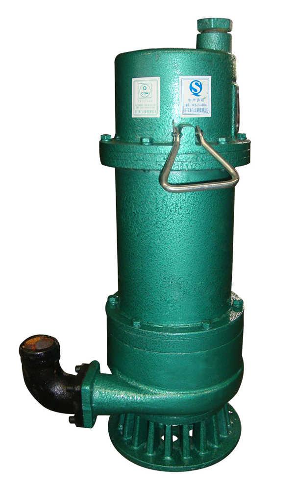 西安矿用防爆污水泵
