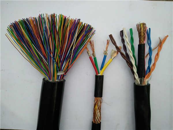 西安通讯电缆