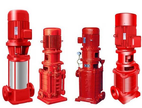 西安立式多级消防泵